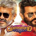 Viswasam First Look Posters