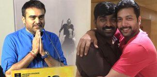 Actor Udhaya Request to Vijay Sethupathi