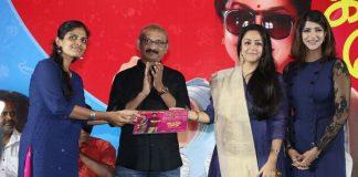 Kaatrin Mozhi Movie Press Meet
