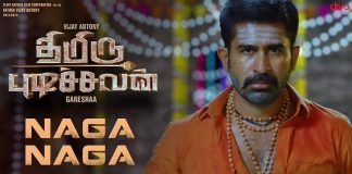 Thimiru Pudichavan - Naga Naga Video Song