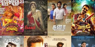 December 21 Release Movies