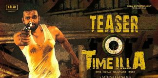 Time Illa Official Teaser