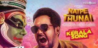 Natpe Thunai - Kerala Song Lyrical Video