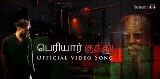 Periyar Kuthu - Official Video Song