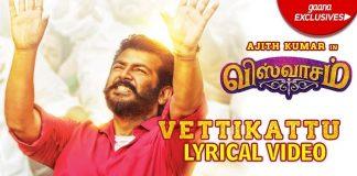 Vettikattu Song with Lyrics | Viswasam Songs