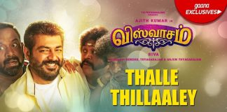 Thalle Thillaaley Song   Viswasam Songs