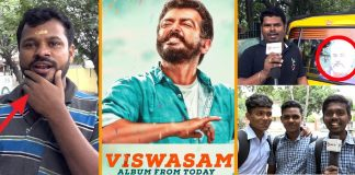 People Reaction For Viswasam