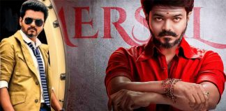 New Record of Mersal
