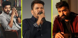 Shankar Join With Thalapathy