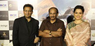 Manikarnika Movie Trailer Launch
