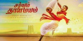 Sarvam Thaalamayam Review