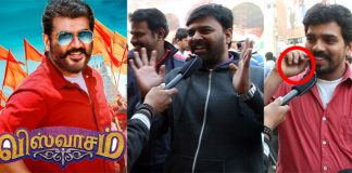 Viswasam Day 2 Public Review