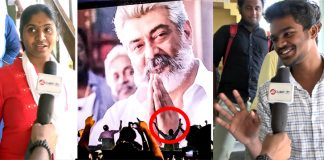 Viswasam 10th Day People Review