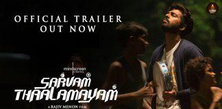 Sarvam Thaalamayam Official Tamil Trailer
