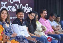 Kanne Kalaimaane Movie Press Meet