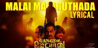 Malai Malaruthada Song with Lyrics | Gangs Of Madras