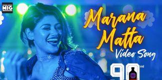 Marana Matta Full Video Song - 90ML Songs