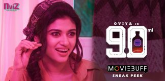 90ml - Sneak Peek 01