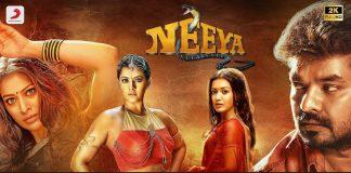 Neeya 2 - Official Tamil Trailer