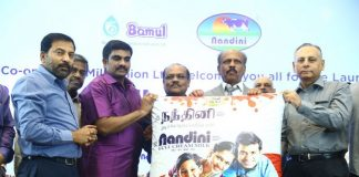 Grand Launch of Nandini Milk & Milk Products Photos