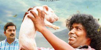 Pannikutty Movie Posters