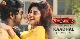 Kadhal Oru Vizhiyil Lyric Video - Kanchana 3