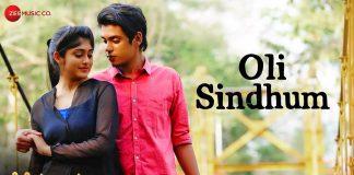 Oli Sindhum Video Song - Krishnam