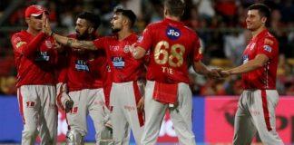 Punjab team won
