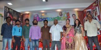 Sumana Valli Movie Press Meet Stills