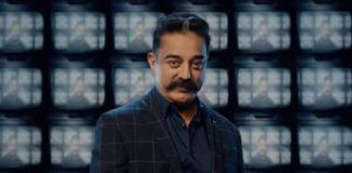 Bigg Boss 3 Contestants, Fans Funny Reaction....! | Kamal Haasan | Bigg Boss | Bigg Boss 3 | Bigg Boss 3 in Tamil | Sri Reddy