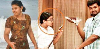 Ghilli Actress