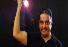 MNM Election Results : Famous Director's Tweet.   Kamal Haasan   Kamal Haasan Politicals   Makkal Needhi Maiam   MNM   CV Kumar