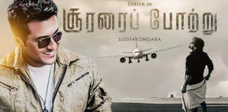 Soorarai Pottru Songs : G.V Prakash's Super Tweet | Actor Suriya | NGK | Kaappan | G. V Prakash | Snehan | Kollywood Cinema News