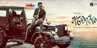 Ayogya Movie Review | Sam Css is music Mass | Vishal | Raashi khanna | Anirudh | Parthiban | Kollywood | Tamil Cinema | Ayogya Review