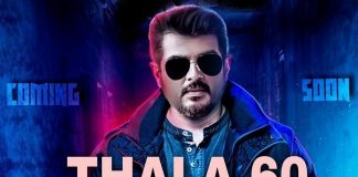 How Vinoth gets Thala 60 chance | Previously Ajith's 60th film was directed by a different director | Thala Ajith | Ner konda Paarvai