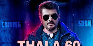 Thala 60 Movie Updates : Thala Ajith | H.Vinoth | Kollywood | Nerkonda Paarvai | Thala 59 | AR.Rahman | Tamil Cinema | Latest Cinema Updates