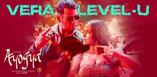 Vera Level - U Video Song
