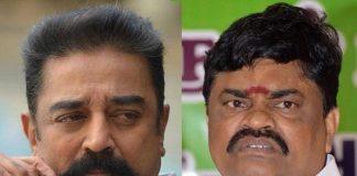 MNM demands Minister Rajendra Balaji | kamal Haasan | Makkal Needhi Maiam | Tamil nadu | Chennai | Rajendra Balaji Speech