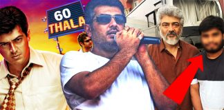 Thala 60: First Mass Update Gets Released - Cheering Ajith Fans...! | Tamil Cinema | Latest News |