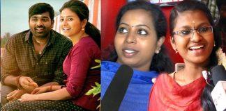 Sindhubaadh Family Audience Review : Vijay sethupathi | Anjali | Yuvan Shankar Raja | Latest Cinema News, Tamil Cinema News