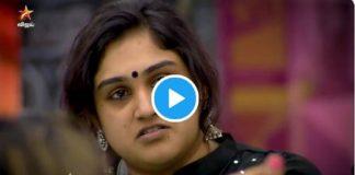 Bigg Boss Day2 Promo : Today Episode Promo Video is Out Now.! | bigg Boss | Bigg Boss Tamil 3 | Kollywood Cinema News | Tamil Cinema News