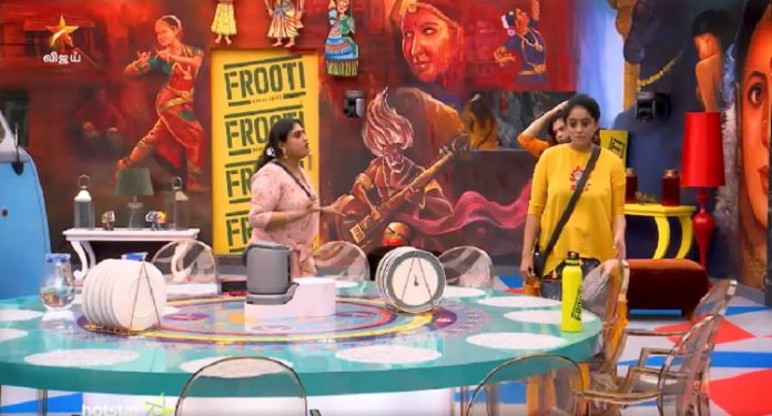 Bigg Boss Day5 Promo1 : Official Promo For Today Episode | Bigg Boss | Bigg Boss Tamil | Bigg Boss 3 | Bigg Boss Tamil 3 | Kollywood Cinema News