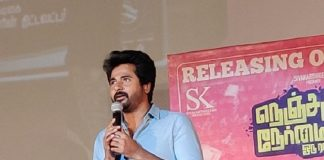 Sivakarthikeyan About Mr.Local Collection : Inside the Full Video | Kanaa | Nenjamundu Nermaiyundu | Tamil Cinema News | Kollywood Cinema News
