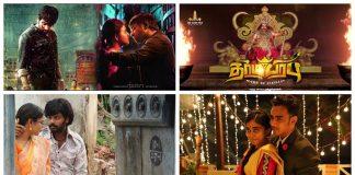 June 28 Movies List : Totally 6 Movies Released in this Week | Kollywood Cinema News | Tamil Cinema News | Latest Tamil Cinema News