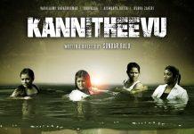 Kannitheevu Movie Posters