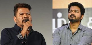 Shankar is planning for Mudhalvan 2 with Vijay : சினிமா செய்திகள், Cinema News, Kollywood , Tamil Cinema, Latest Cinema News, Tamil Cinema News