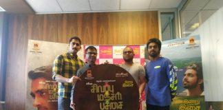 Sivappu Manjal Pachai Movie Audio Launch   Siddharth, GV Prakash Kumar, Director Sasi, Music Director Siddhu Kumar, Prasanna