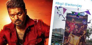 Bigil Movie Updates : Thalapathy 63, Vijay, Nayanthara, Yogi Babu, Thalapthy Vijay, Kathir, Indhuja, BIgil, Latest Cinema News, Tamil Cinema News