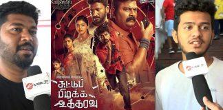 Family Audience Review : Vikranth | Mysskin | Suseenthiran | Athulya Ravi | Cinema News, Kollywood , Tamil Cinema, Latest Cinema News