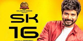 Sk16 Release Date is Here : Sk 16, Anu Emmanuel, Aishwarya Rajesh, pandiraj, Kollywood , Tamil Cinema, Latest Cinema News, Tamil Cinema News